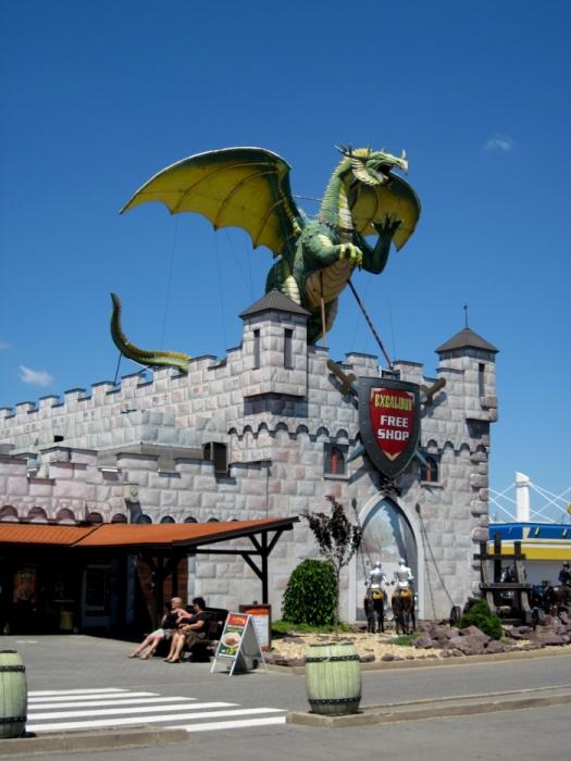 Место, где живут драконы