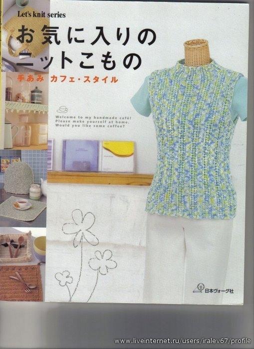 ?s knit