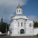 Богоявленско-Анастасиин (Богоявленский) монастырь — женский (ранее, до 1863 года — мужской)