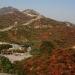 Велкая Китайская Стена