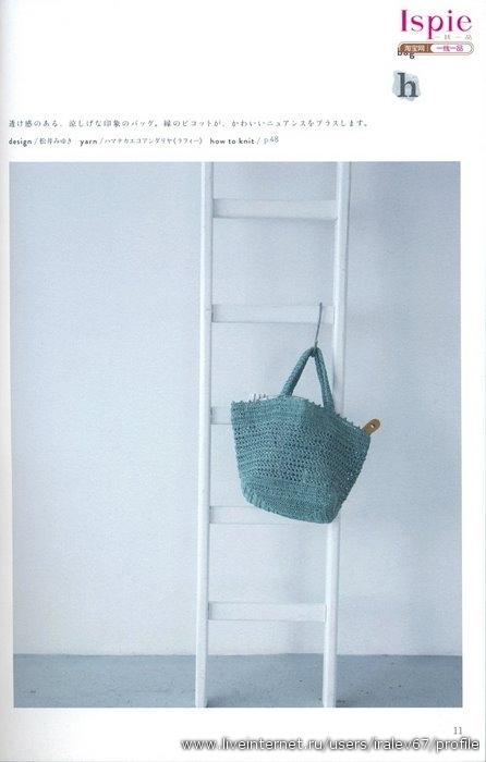 Natural Crochet №3 2011 - 编织幸福 - 编织幸福的博客