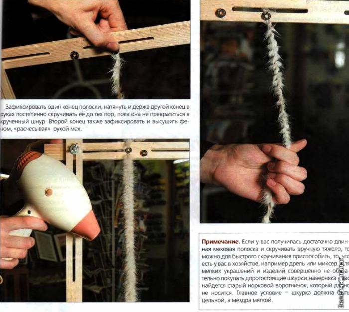 как сделать сумку из искусственного меха - Сумки.