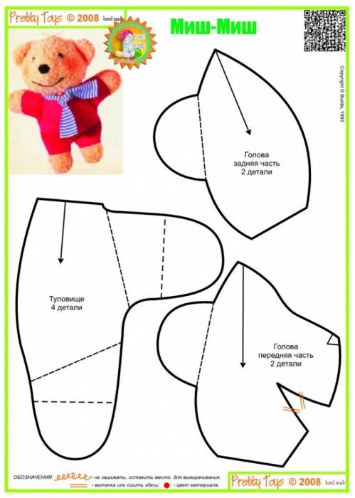 Из чего сшить игрушку (куклу, зайца и пр.)?