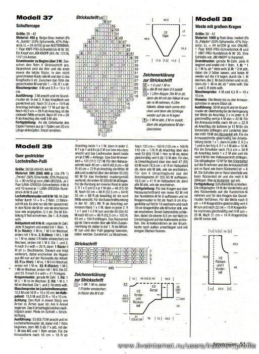 俄网棒针编织(247) - 柳芯飘雪 - 柳芯飘雪的博客