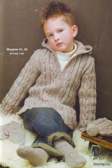 Пуловер Мальчику 2 Года Доставка