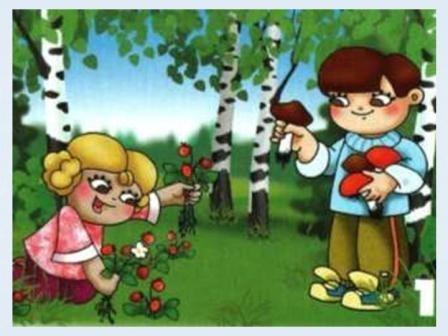 Картинки фото детей дошкольного возраста