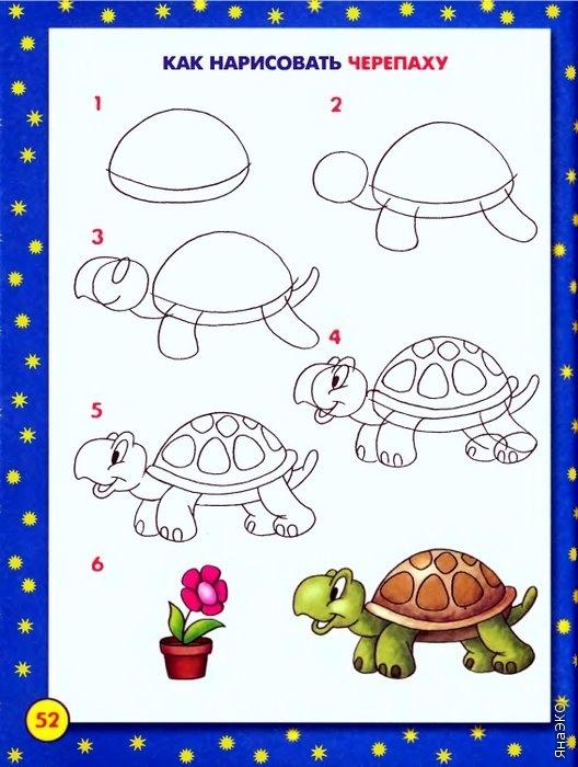 ...Росмен-Пресс Год издания: 2005 Номер издания: отсутствует ISBN: 5-353-02141 Жанр: рисование, детская книга...