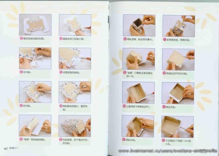 Поделки из самоклеющейся бумаги - Поделки своими руками
