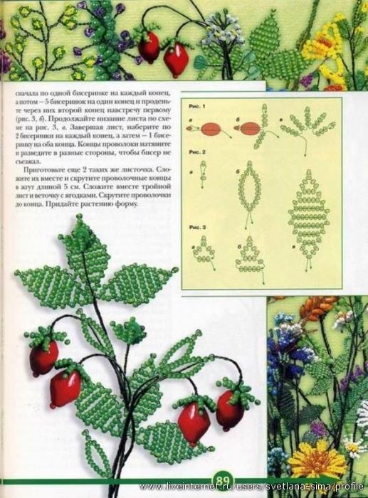 схема плетения лилии из бисера - Исскуство схемотехники.