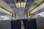 Самолет почти пустой