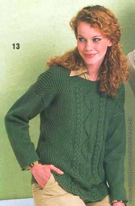 Оливковый Пуловер