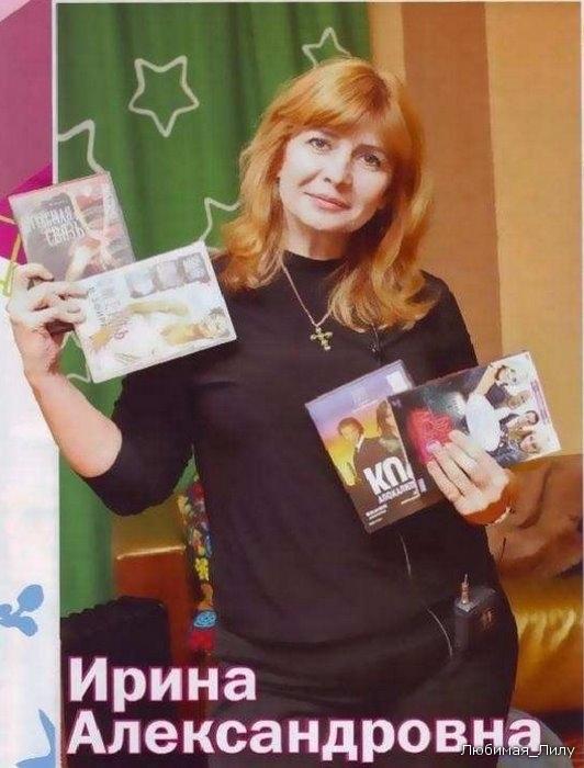 Ольга Гажиенко, Персонаж: фото, биография