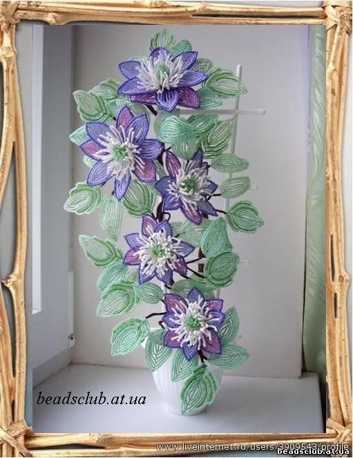 как сплести клематис из бисера, схема плетения клематиса из бисера, мастер класс по плетению клематиса из бисера,http://idi-k-nam.ru/rubric/2831298/, Хьюго Пьюго рукоделие, как плести цветы растения из бисера,