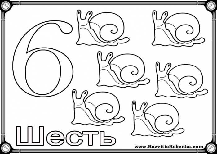 Английский для дошкольников детей школьников  Жирафенок