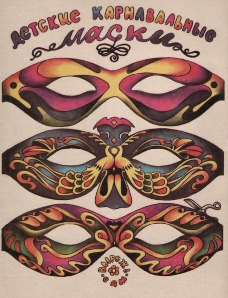 Как сделать своими руками маску поросенка