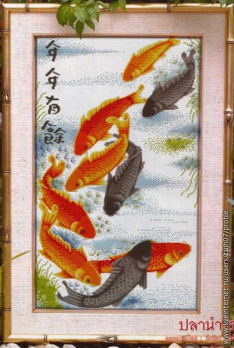Рыбка на удачу
