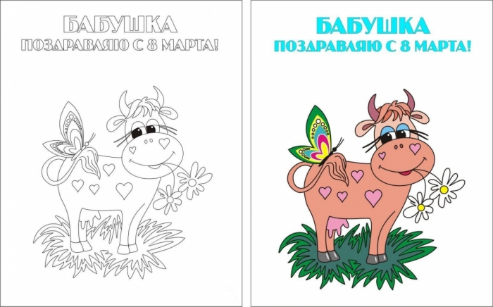 Как сделать открытку на день рождение мамы