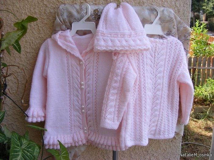 комплект Розовая нежность