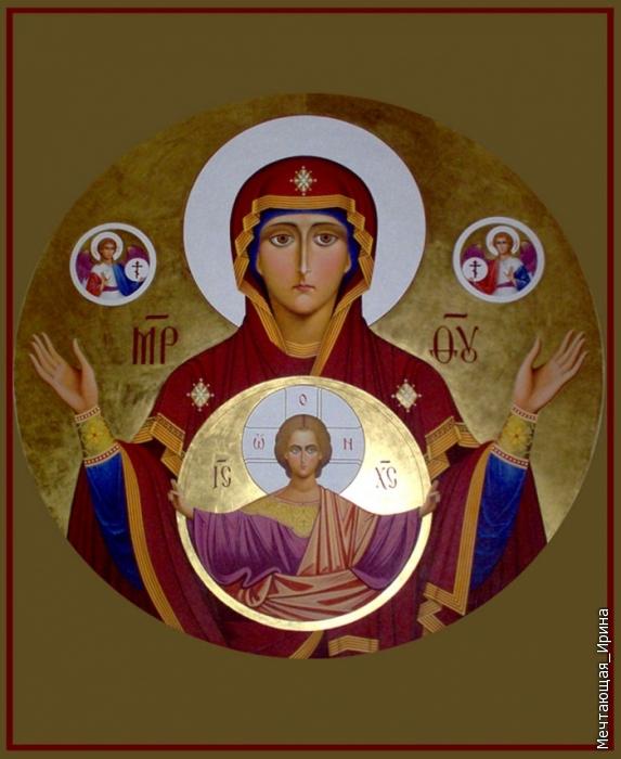 27 православных икон с изображением Богордицы.