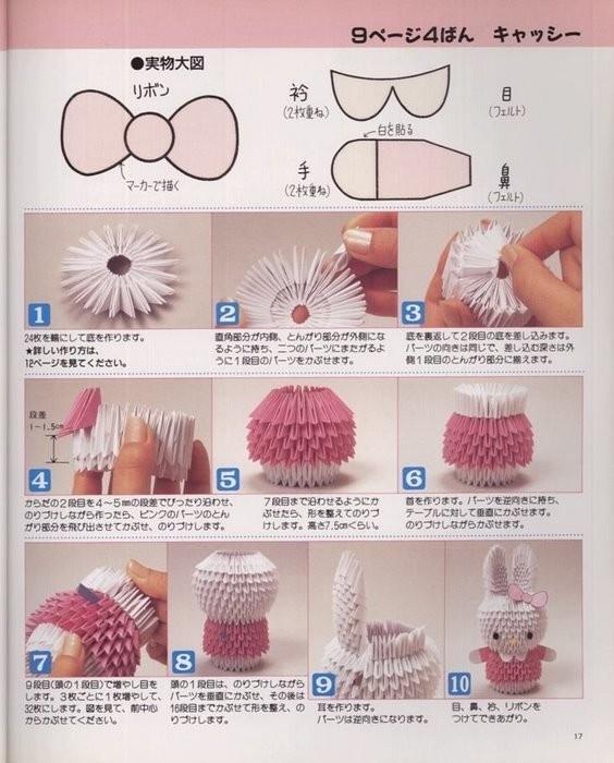 Модульное оригами яйцо схема сборки - сайт с инструкциями.