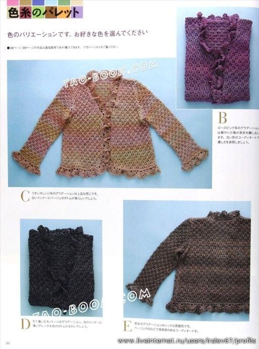 毛线球系列(16) - 柳芯飘雪 - 柳芯飘雪的博客