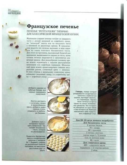 Сациви из курицы погрузински классический рецепт