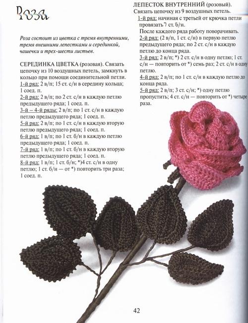 вязанные крючком цветы на ютубе