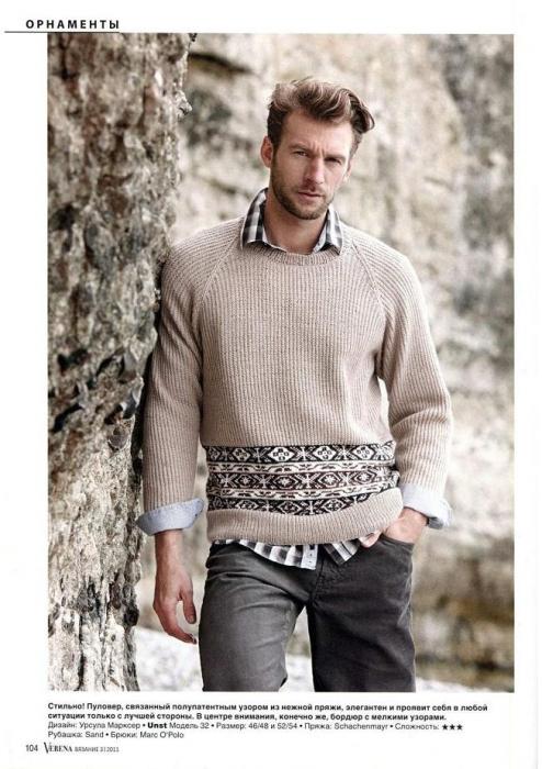 Женский свитер спицами норвежский узор