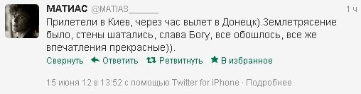 http://img1.liveinternet.ru/images/foto/c/1/211/2668211/f_21117770.jpg