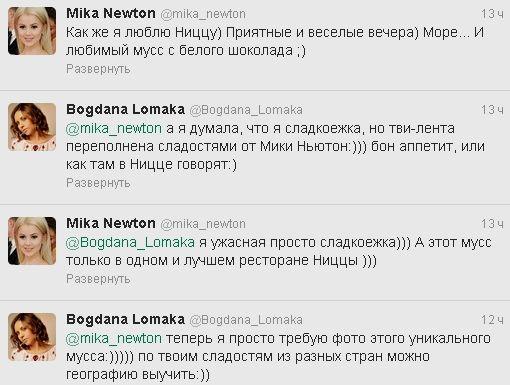 http://img1.liveinternet.ru/images/foto/c/1/211/2668211/f_21149704.jpg
