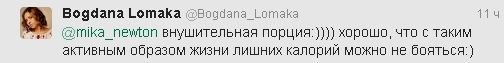 http://img1.liveinternet.ru/images/foto/c/1/211/2668211/f_21149707.jpg