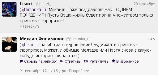 http://img1.liveinternet.ru/images/foto/c/1/211/2668211/f_21227872.jpg