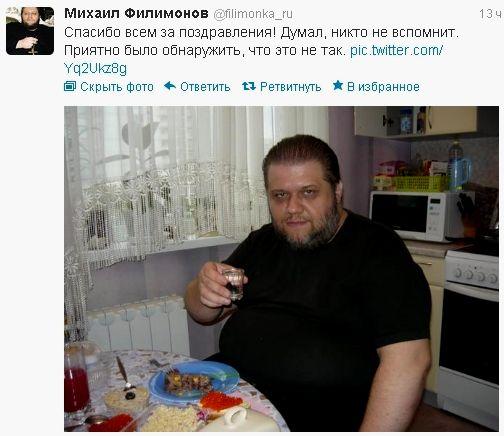 http://img1.liveinternet.ru/images/foto/c/1/211/2668211/f_21227873.jpg