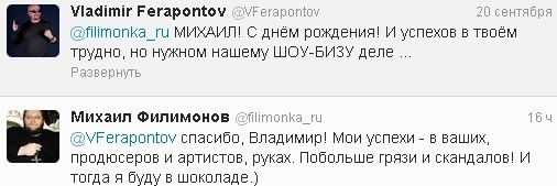 http://img1.liveinternet.ru/images/foto/c/1/211/2668211/f_21227892.jpg