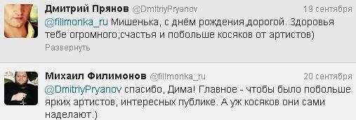 http://img1.liveinternet.ru/images/foto/c/1/211/2668211/f_21227893.jpg