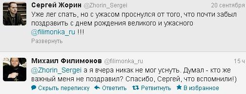 http://img1.liveinternet.ru/images/foto/c/1/211/2668211/f_21227894.jpg
