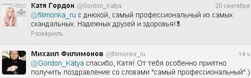 http://img1.liveinternet.ru/images/foto/c/1/211/2668211/f_21227895.jpg