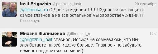 http://img1.liveinternet.ru/images/foto/c/1/211/2668211/f_21227896.jpg