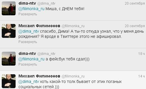 http://img1.liveinternet.ru/images/foto/c/1/211/2668211/f_21227897.jpg