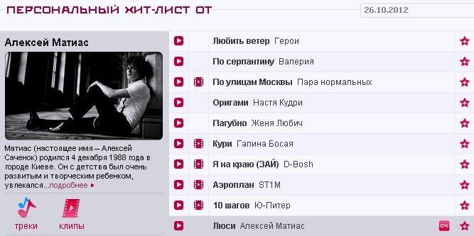 http://img1.liveinternet.ru/images/foto/c/1/211/2668211/f_21272982.jpg