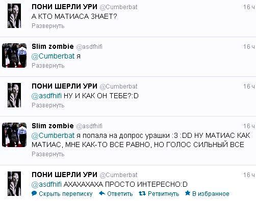 http://img1.liveinternet.ru/images/foto/c/1/211/2668211/f_21273855.jpg