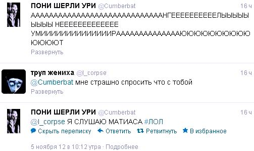 http://img1.liveinternet.ru/images/foto/c/1/211/2668211/f_21273857.jpg