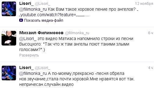 http://img1.liveinternet.ru/images/foto/c/1/211/2668211/f_21279064.jpg
