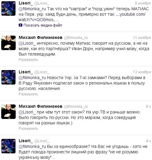 http://img1.liveinternet.ru/images/foto/c/1/211/2668211/f_21279090.jpg