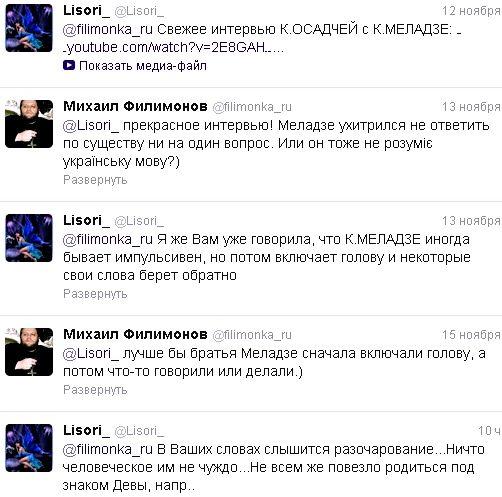http://img1.liveinternet.ru/images/foto/c/1/211/2668211/f_21281270.jpg