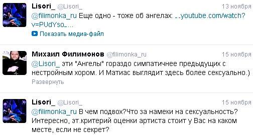 http://img1.liveinternet.ru/images/foto/c/1/211/2668211/f_21281962.jpg