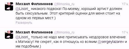 http://img1.liveinternet.ru/images/foto/c/1/211/2668211/f_21281978.jpg
