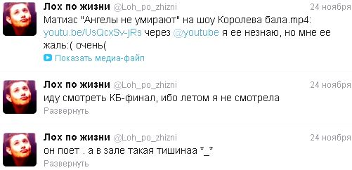 http://img1.liveinternet.ru/images/foto/c/1/211/2668211/f_21301957.jpg