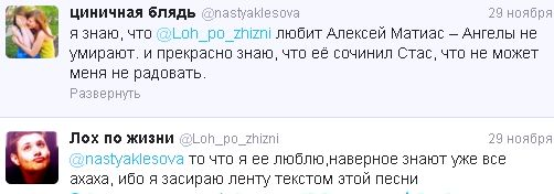 http://img1.liveinternet.ru/images/foto/c/1/211/2668211/f_21301958.jpg