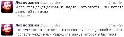 http://img1.liveinternet.ru/images/foto/c/1/211/2668211/f_21301959.jpg